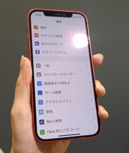 ガラスコーティング iphone12