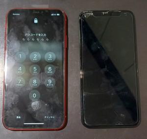 iphone11 液晶破損