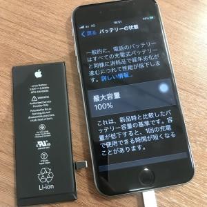 アイフォン6s 電池パック交換