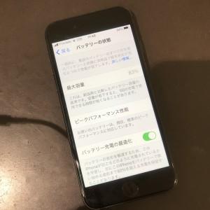 アイフォン8 バッテリー交換