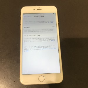 iPhone6splus バッテリー交換