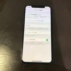 アイフォンX 電池パック交換