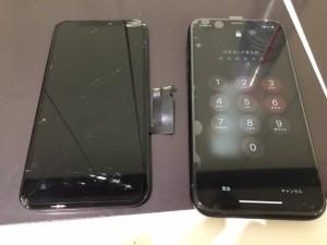 iphoneXR 画面割れ修理交換