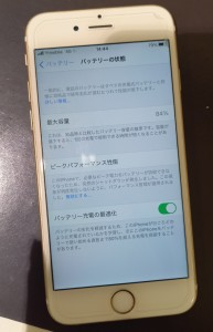 iphone6s バッテリー劣化
