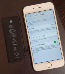 iPhone バッテリーの劣化