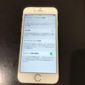 iPhone6s 電池の劣化