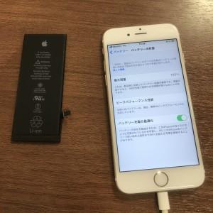 iPhone6s 電池交換かんりょう!