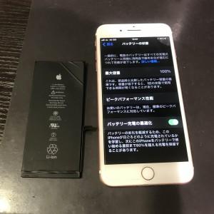 アイフォン8プラス バッテリー交換