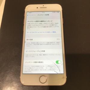 アイフォン7 画面割れ バッテリー劣化