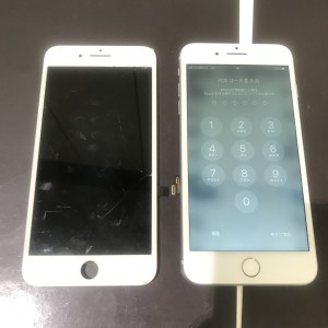 アイフォン8 画面液晶交換修理