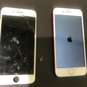 アイフォン7 画面液晶修理