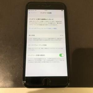 iPhone7プラス 電池交換
