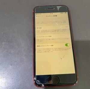 アイフォン8 がめんわれ バッテリー交換