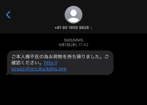 IMG-3281