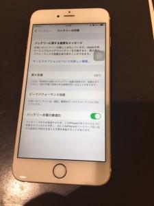 iphone6splus 電池交換