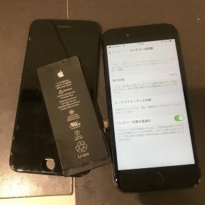 アイフォン8 画面修理 バッテリー交換