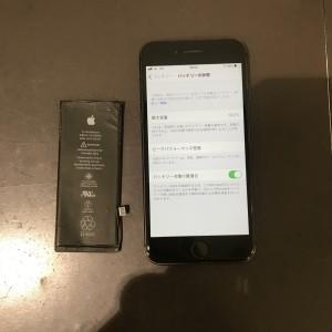 アイフォーン8 バッテリー交換
