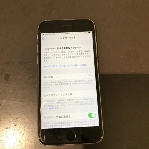 アイフォン6s バッテリー
