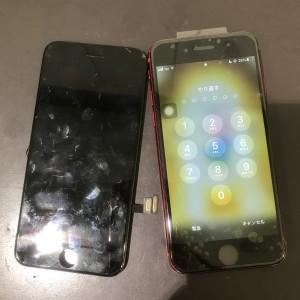 iPhoneSE2 画面修理