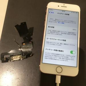 アイフォン7 ドックコネクター修理かんりょう!