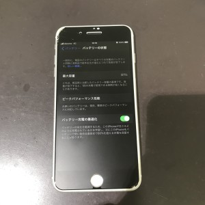 iPhone8plus バッテリー劣化