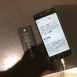 アイフォン6 電池パック交換