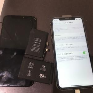 生駒市白庭台より アイフォンX 画面修理とバッテリー交換