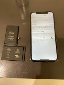 IPHONEX バッテリー交換修理