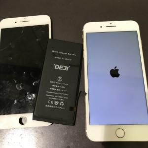iPhone7plus 電池交換 画面修理