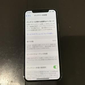 iPhoneX バッテリー交換