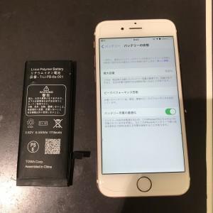 アイフォン6s 電池交換後