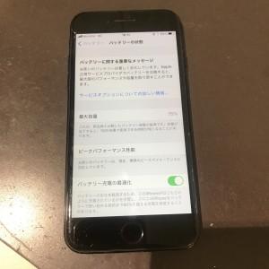 iPhone7 バッテリー劣化と画面割れ