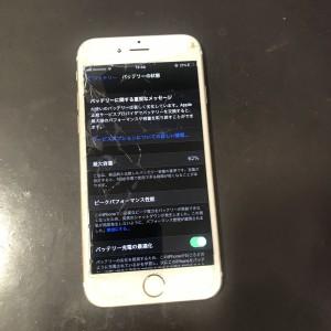 アイフォン6s 画面割れ 電池パック経年劣化