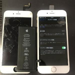 アイフォン6s 画面修理と電池パック交換