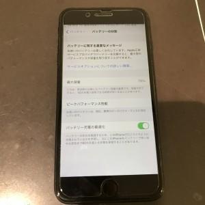iPhone7plus バッテリー交換前