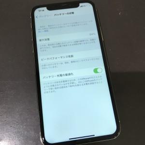 iPhoneX バッテリー劣化