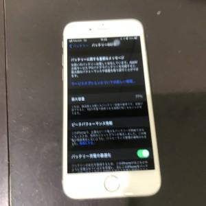 アイフォン6s バッテリー経年劣化