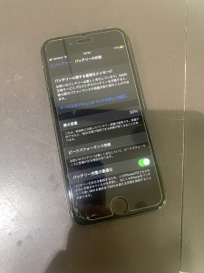 iPhone8 電池の経年劣化