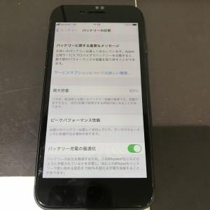 iPhone8 電池パック交換前