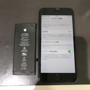 iPhone8 電池交換