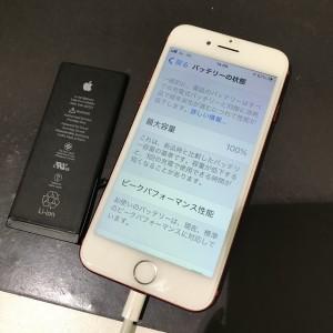 アイフォン7電池パック交換