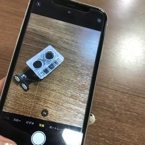 iPhone11 バックカメラ交換修理後
