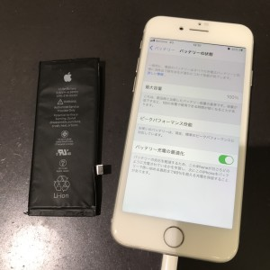 iPhone8 電池パック交換後