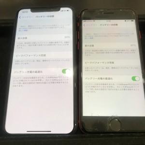 iPhone2台 バッテリー交換
