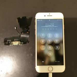 アイフォン7 ドックコネクター修理