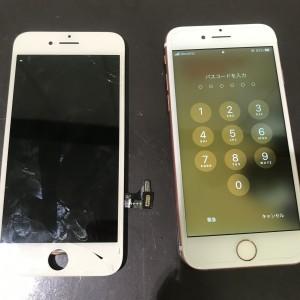 iPhone8 ディスプレイ交換修理かんりょう