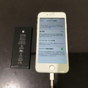 アイフォン7 バッテリー交換