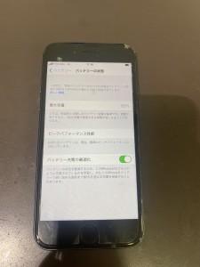 アイフォン8 電池パック交換