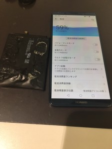 Huaweimate10pro バッテリー交換
