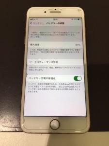 iphone8plus バッテリー交換